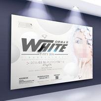 白色情人节活动宣传海报设计