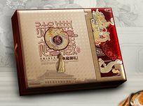 典藏御礼月饼包装设计