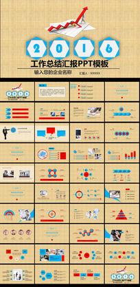 红蓝色大气年终总结新年计划模板下载