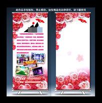 红色玫瑰花红色婚庆X展架易拉宝空白背景模板