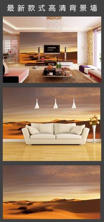 黄色沙漠背景墙