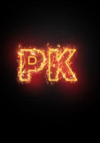 火热赛事PK比赛海报素材元素