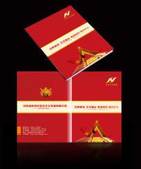 简洁大气 企业公司宣传画册封面设计