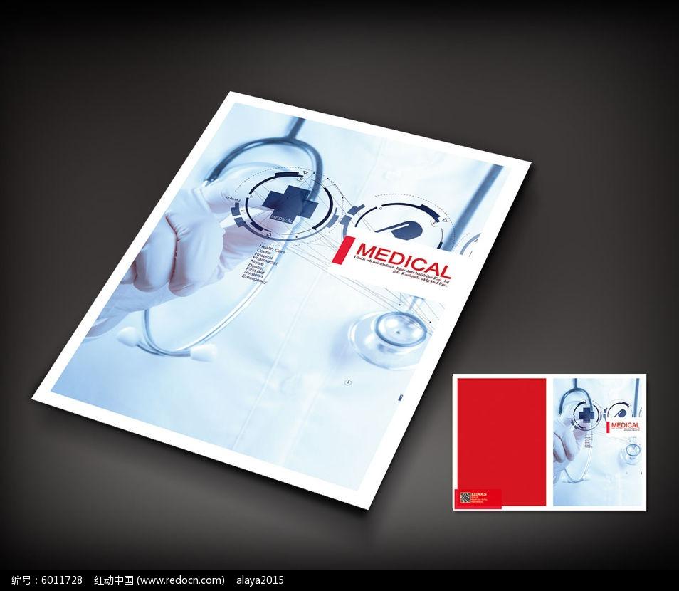 简洁大气医疗封面图片