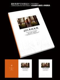 记忆中的女孩青春小说封面设计