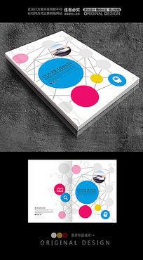 科学书籍封面设计