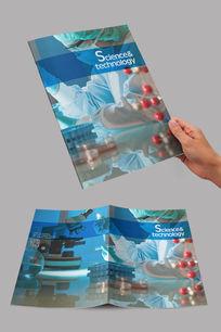 科学医疗封面