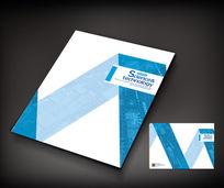蓝色时尚大气科技封面