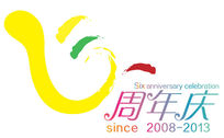 六周年庆手势标志