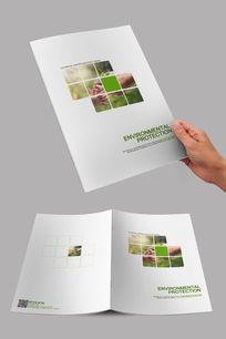 绿色简洁环保封面