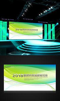 绿色科技公司企业背景展板