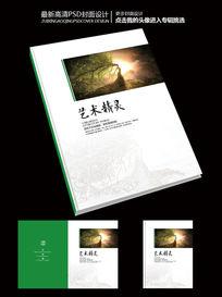 绿色艺术精灵毕业作品集封面设计
