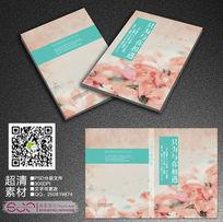 梦幻言情小说封面设计