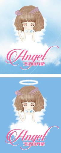 天使卡通人物形象插画设计