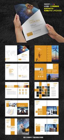 橙色传媒公司画册