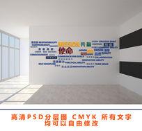 公司激励立体文字长廊 PSD