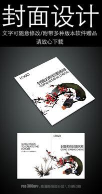 古典梅花水墨中国风企业通用封面设计