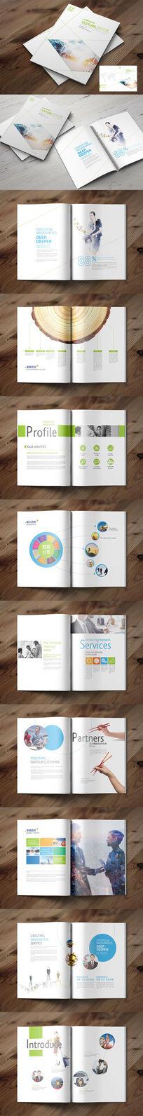 简洁大气企业画册