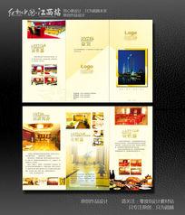 简洁酒店三折页广告设计