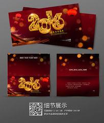 金色大气新年贺卡