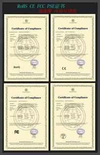 欧规认证证书模板 PSD