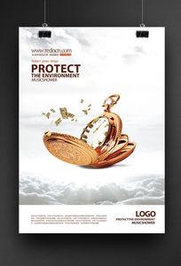 企业金融理财海报