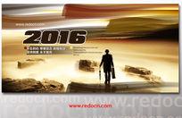 沙漠风景海报