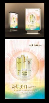 商业时尚美丽清新彩色护肤淡黄色背景海报广告设计