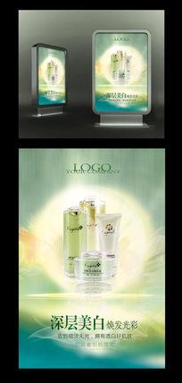 商业时尚美丽清新唯美绿色背景护肤海报广告设计