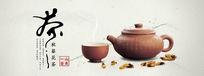 淘宝黄秋葵花茶海报 茶文化海报 花茶