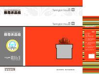 雅尊家纺手提纸盒包装设计