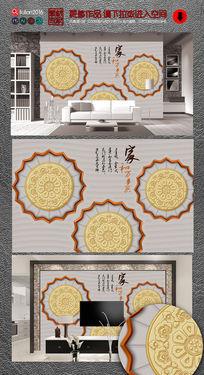 中式风格电视墙