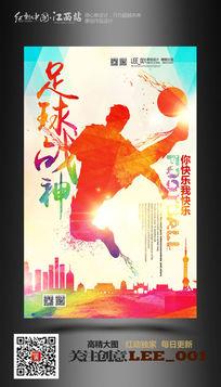 足球战神足球比赛海报设计