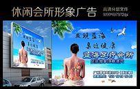 海边美女水疗海报