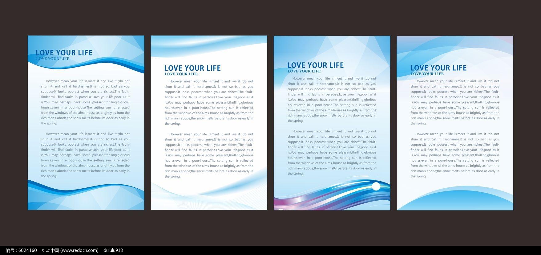 素材下载,您当前访问作品主题是简洁蓝色展板,编号是6024160,文件格式图片