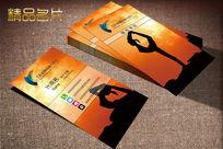 瑜伽教练专用名片