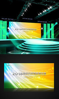 绿色新能源科技展板设计