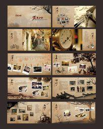 中国风复古毕业纪念册