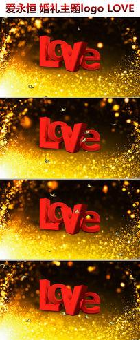 爱永恒love婚礼主题logo唯美大气粒子光效婚庆led视频素材