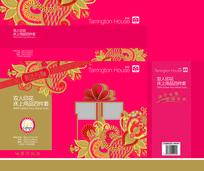 超市印花床上用品四件套礼盒平面展开图反面