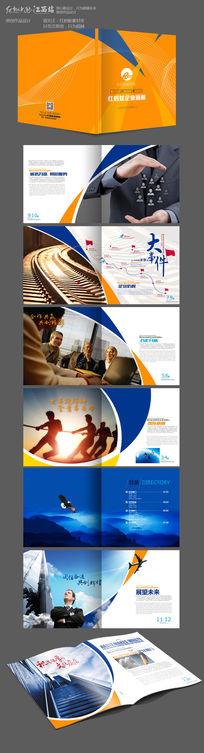 大气企业宣传画册版式设计