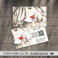 化妆师名片模板设计 CDR