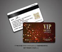 精致时尚简约酒店VIP会员卡