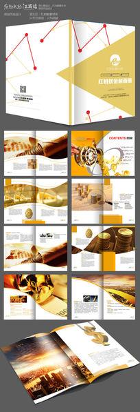 金融画册版式设计
