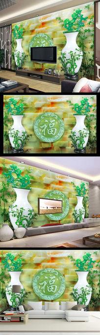 客厅梅花福字玉石浮雕电视背景墙