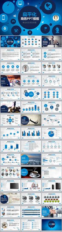 蓝色工作总结ppt模板工作汇报业绩报告绩效管理ppt