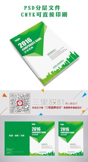 绿色健康画册封面设计