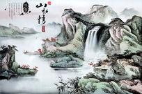 山水情复古山水超高清古意中国风电视背景墙