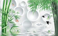 水中翠竹竹林燕子蝴蝶水中倒影3D电视背景墙