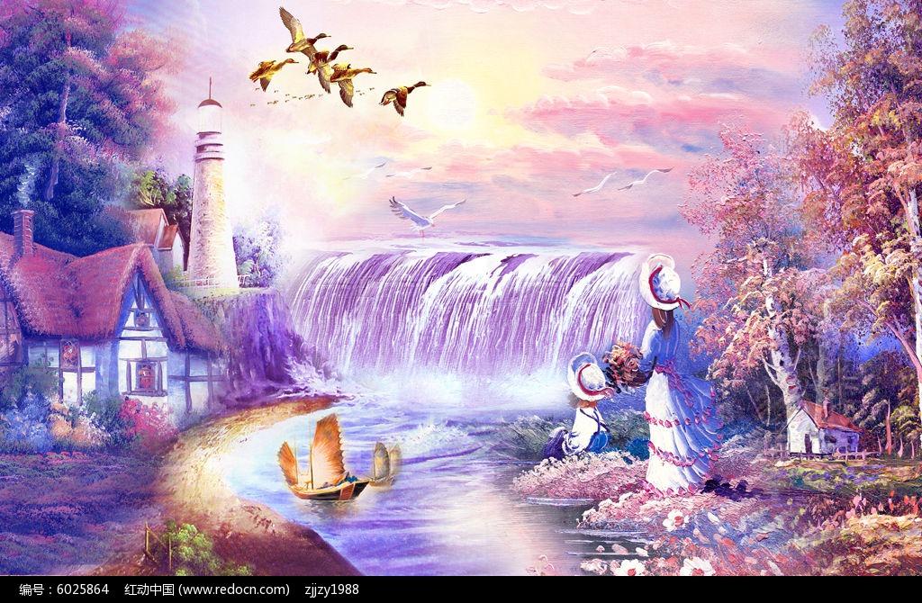 童话房子瀑布风景油画欧式电视背景墙